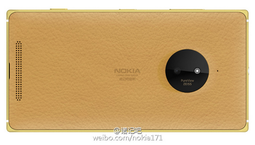 Gold-leather-back-on-the-limited-edition-Nokia-Lumia-830