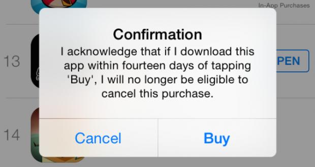 App Store Rimborsi