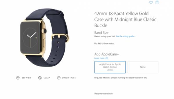 AppleCare+ Apple Watch Edition