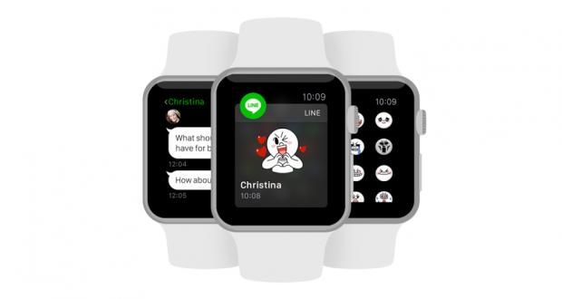 line apple watch ios