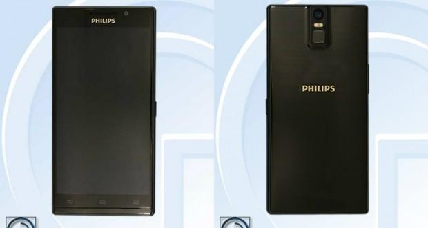 Philips-i999-TENAA_5