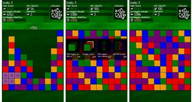 modern blocks full