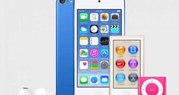 iPod 2015