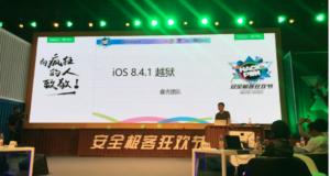 Jailbreack iOS 8.4.1