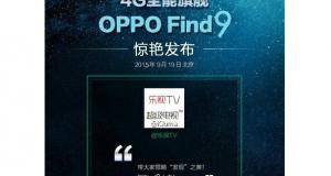 oppo-find-9-teaser