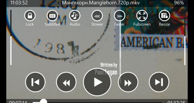 video navigator pro