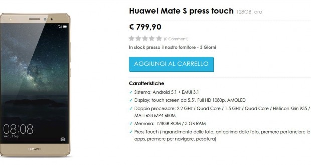 Huawei Mate S press touch  128GB  oro  — vMall — Official Huawei   Honor Store