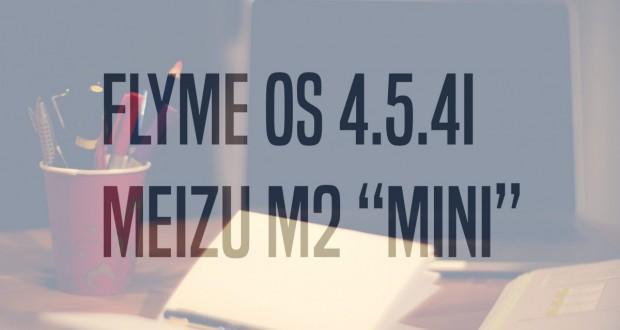 meizu-m2-mini-update