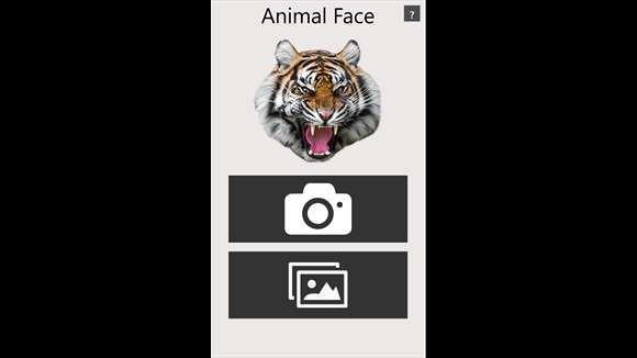 animal face pro