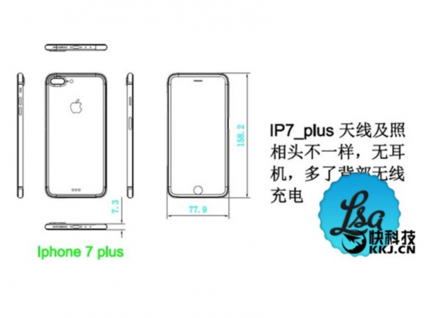 Diagram-allegedly-shows-the-Apple-iPhone-7-Plus