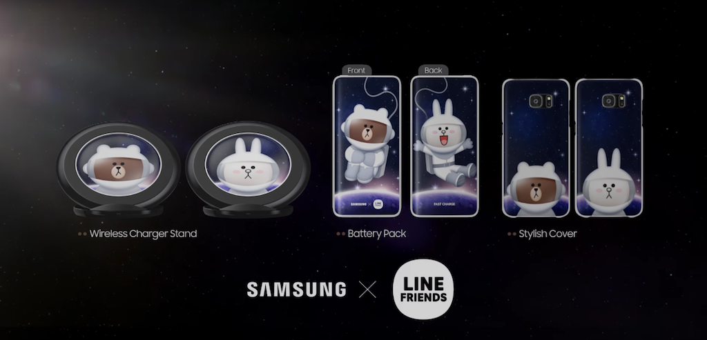 Samsung-Line-Friends