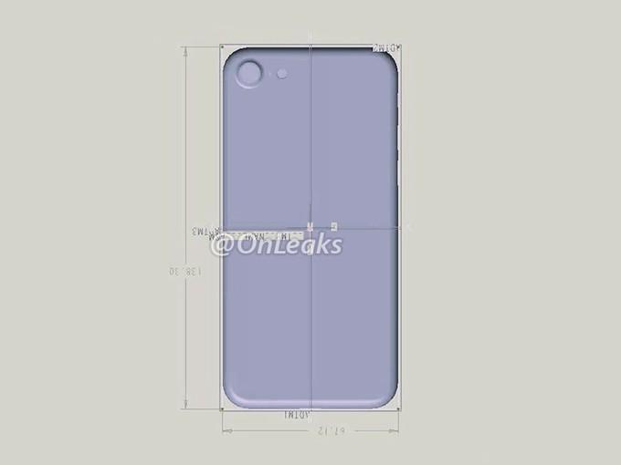 iPhone 7 scocca
