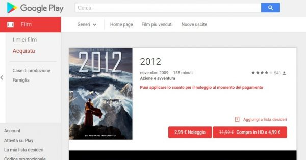 2012   Film su Google Play