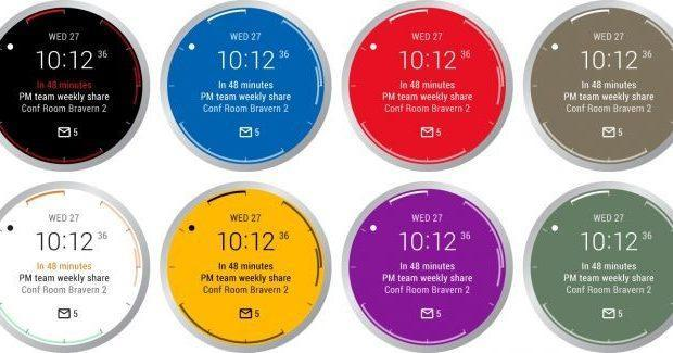 Microsoft Outlook Android Wear (1)