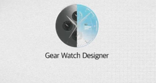 Samsung Gear Watch Designer