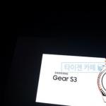 gear-s3-leaked-1