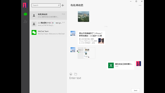 wechat per windows 10 mobile