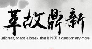 Pangu Team jailbreak iOS 9.3.3