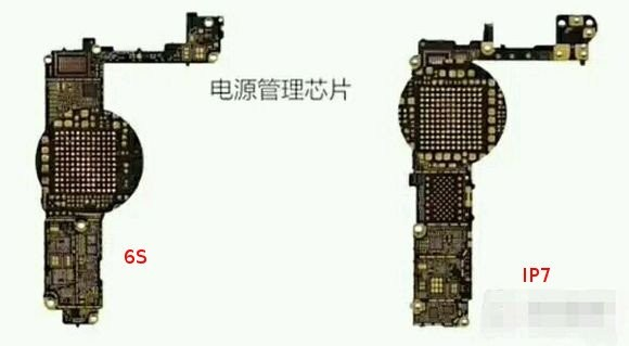 iPhone 7 circuito ricarica rapida