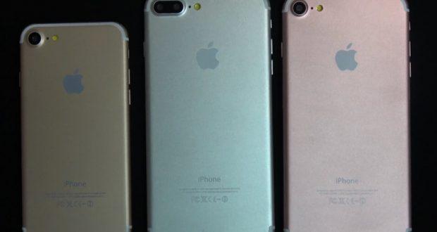 iPhone 7, iPhone 7 Plus, iPhone 7 Pro (1)