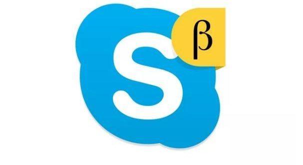 Skype Insiders Program