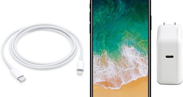 iPhone 8 ricarica rapida