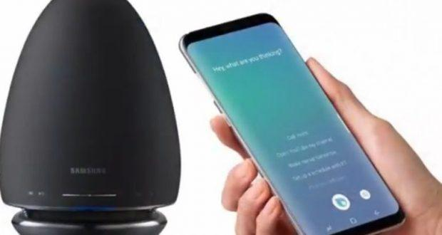 Samsung Smart Speaker con Bixby