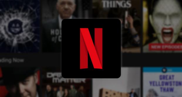 Netflix HDR HD